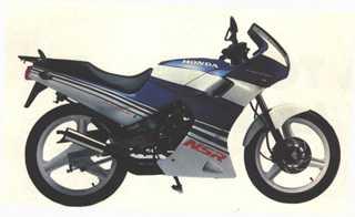Honda NSR 75 f2
