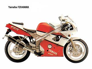 Yamaha FZR 400RR 1994